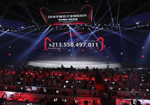 阿里巴巴在中国光棍节再创销售记录