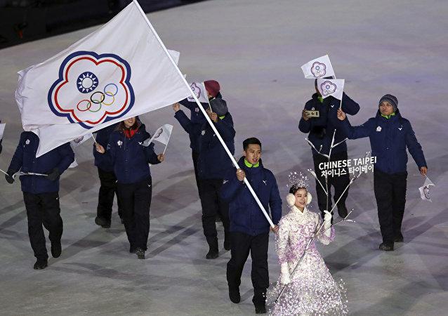 台湾代表队
