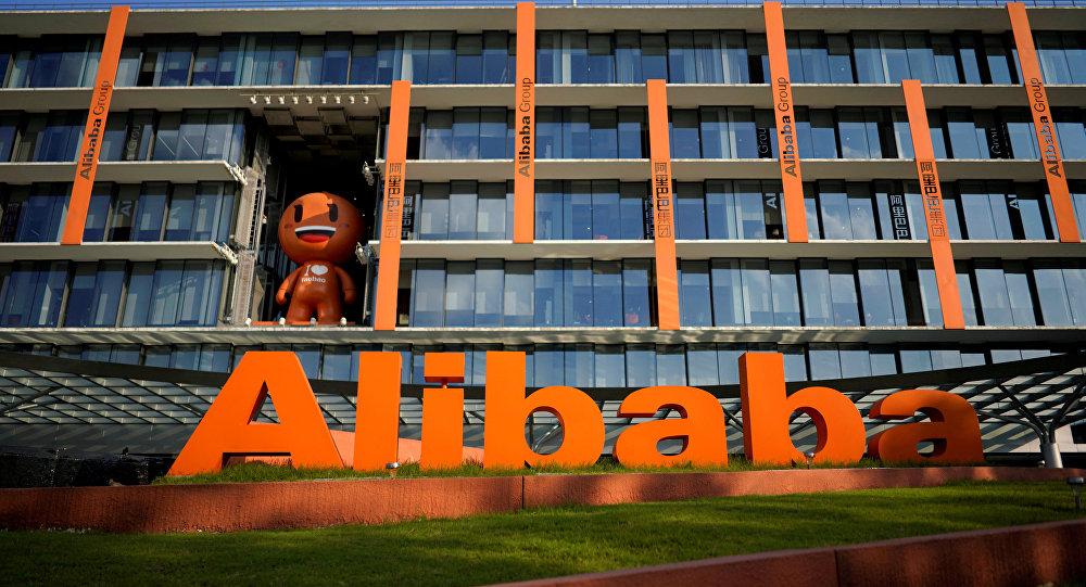 Штаб-квартира Alibaba Group в Ханчжоу