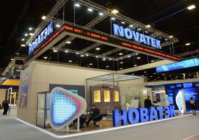 """俄诺瓦泰克与法国道达尔签署出售""""北极液化气2号""""项目10%股权的协议"""