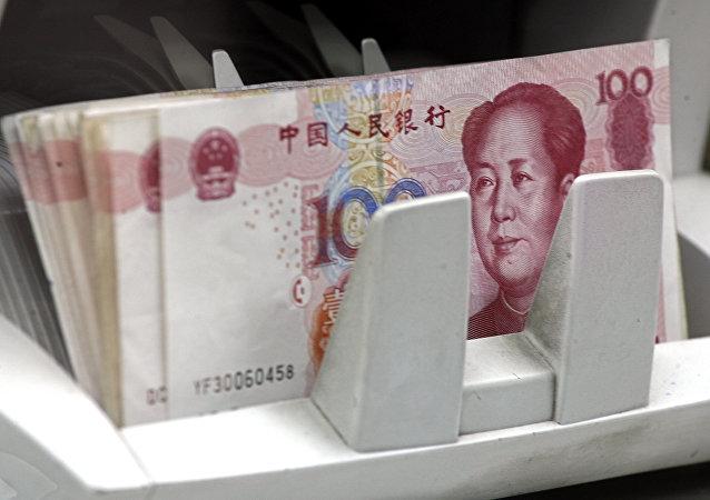 人民币基金