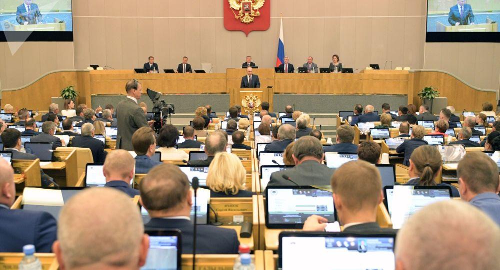 俄罗斯国家杜马通过2019-2021年联邦政府预算法案