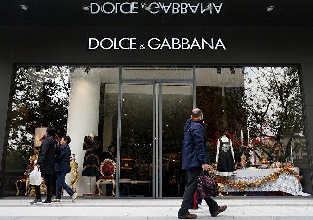 杜嘉班纳公司辱华致其在中国的重要销售渠道被切断