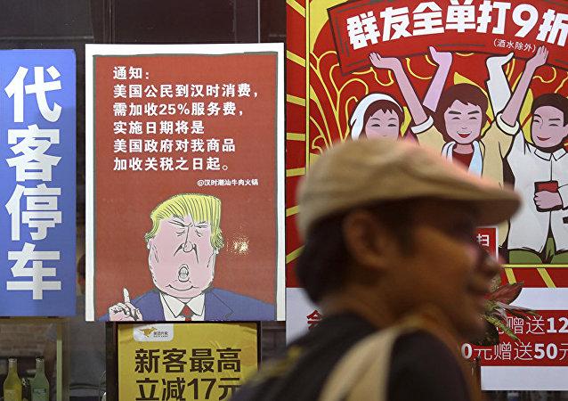 专家:美中贸易战更有可能的是进一步升级而不是达成和平协议