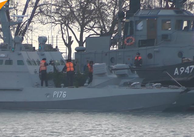 乌克兰海军在黑海海域进行挑衅