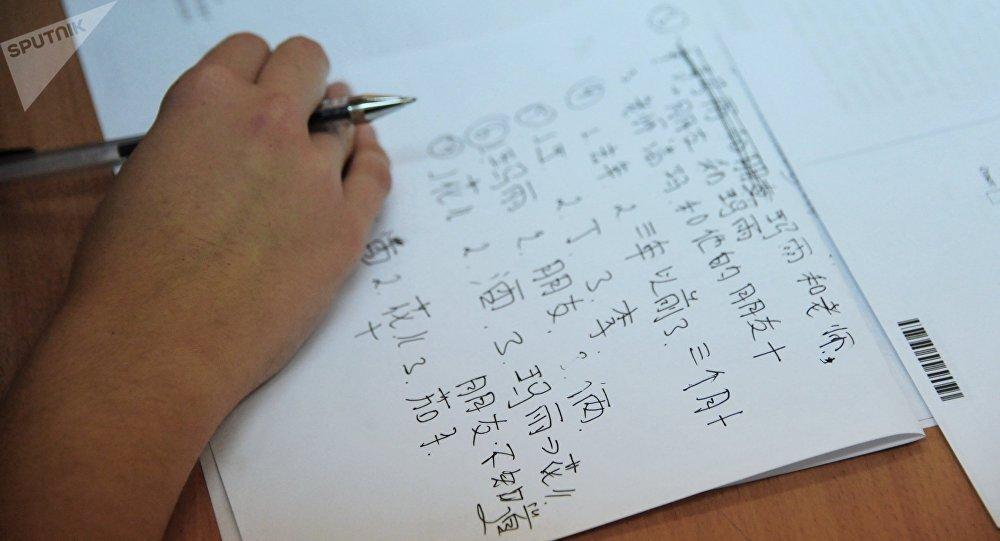 俄高考汉语科目中最常见的错误盘点