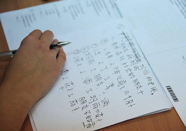 俄高校将从2020年开始接受国家统考中文科目成绩