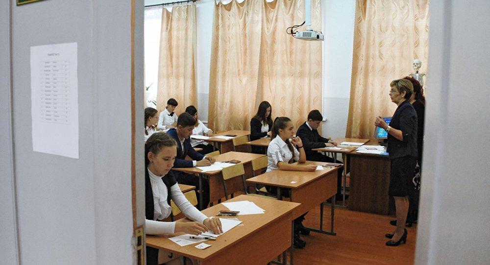 俄中学生2019年将首次通过国家统一考试汉语科目考试
