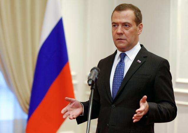 俄总理德米特里·梅德韦杰夫