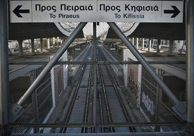 希腊私营雇员举行全国大罢工