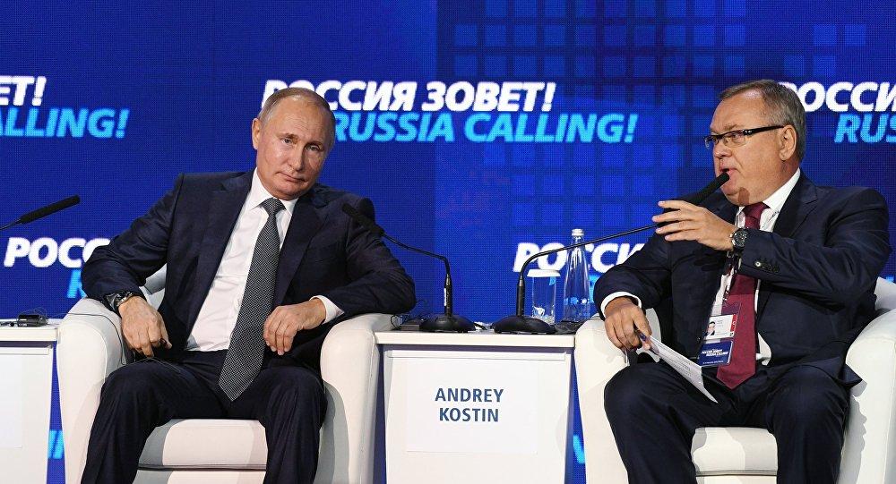 普京:对俄制裁导致欧盟国家损失40万个就业岗位