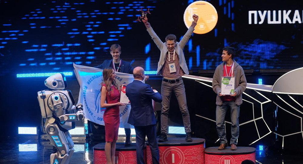 第二届全俄大学生技能竞赛