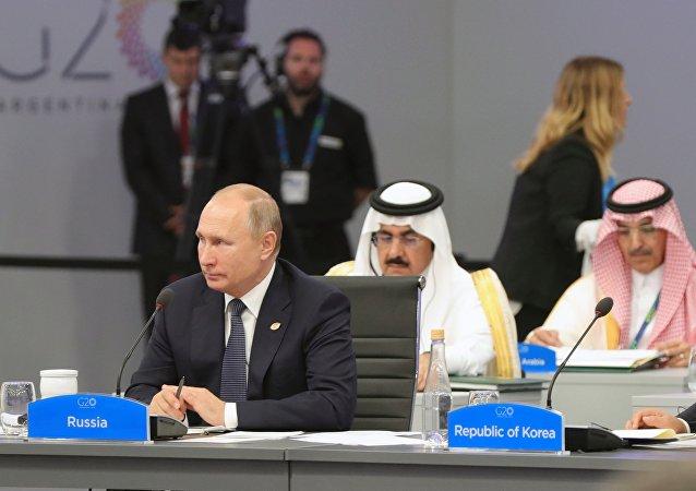G20峰会