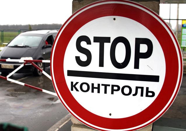 俄罗斯下列宁斯科耶和阿穆尔泽特边境口岸至5月上旬暂停通关