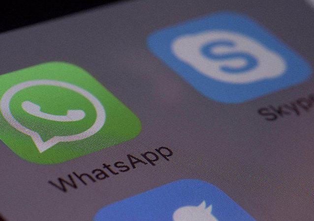 WhatsApp信使