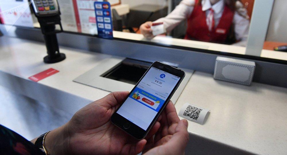 支付宝推出全新刷脸支付产品 付款更便捷