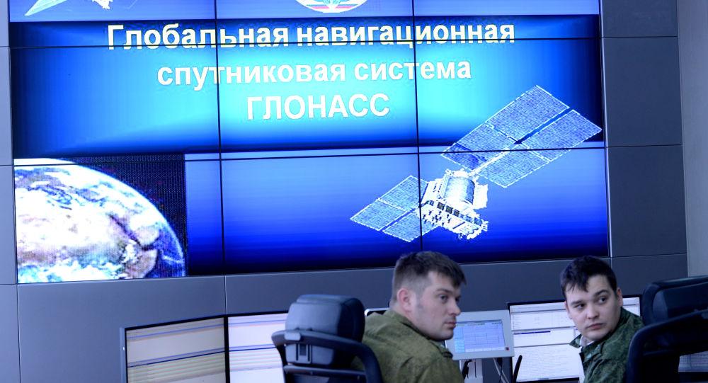 专家:俄中开展合作可保护格洛纳斯导航系统用户