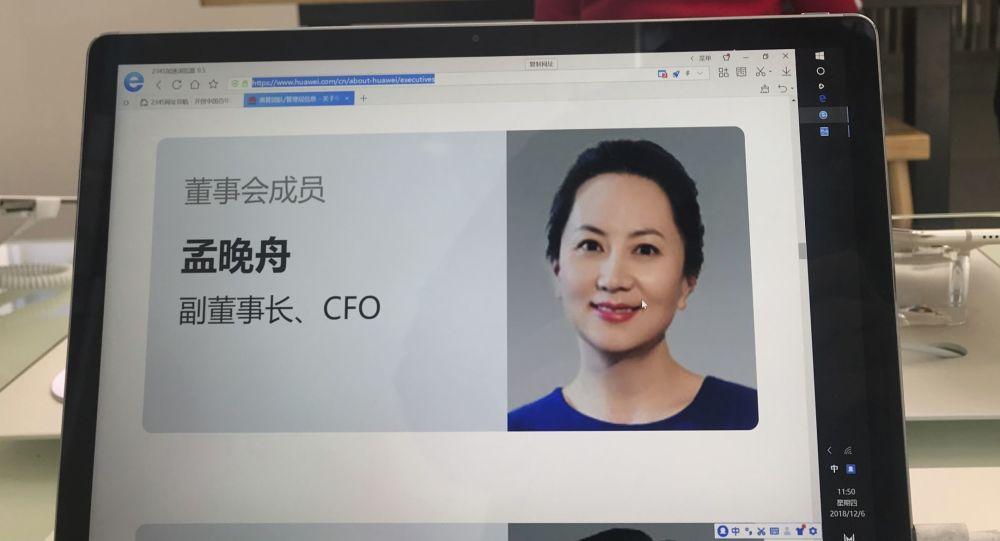 Фото финдиректора Huawei Technologies Мэн Ваньчжоу на экране ноутбука