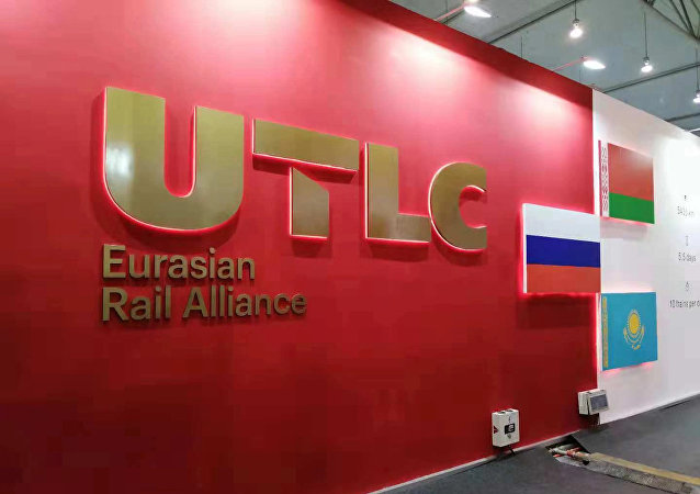 ОТЛК Чэнду. Евразийский железнодорожный альянс.