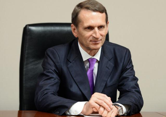俄罗斯对外情报局谢尔盖·纳雷什金