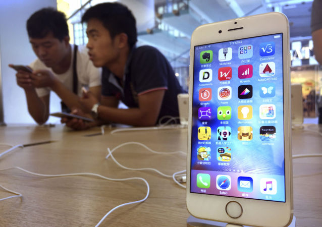 iPhone曝重大漏洞 任意用户可监听