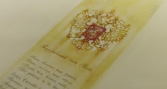 中国伟大的书法和绘画