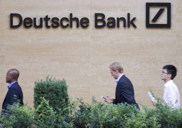 Здание филиала Deutsche Bank. Архивное фото.