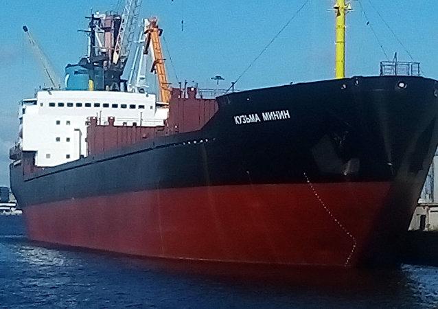 """俄罗斯""""库兹马·米宁""""号干货船"""