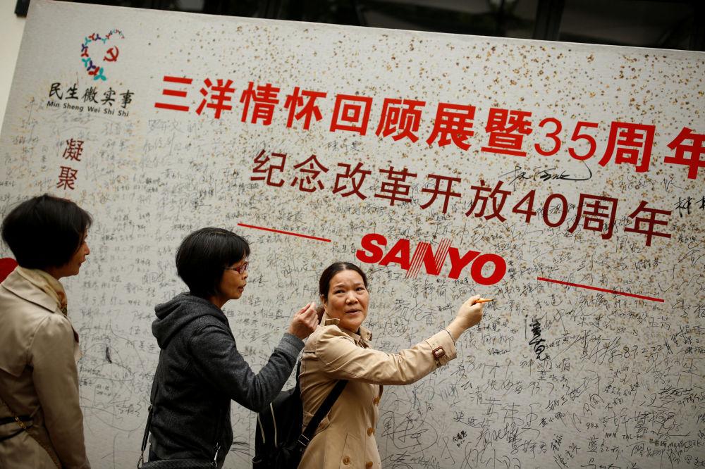 深圳现代艺术博物馆举办改革开放40周年纪念展。