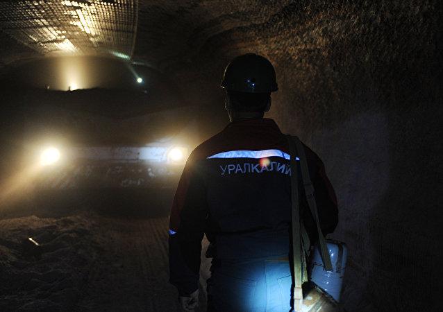 普京下令调查彼尔姆矿难原因并向遇难者家属提供援助