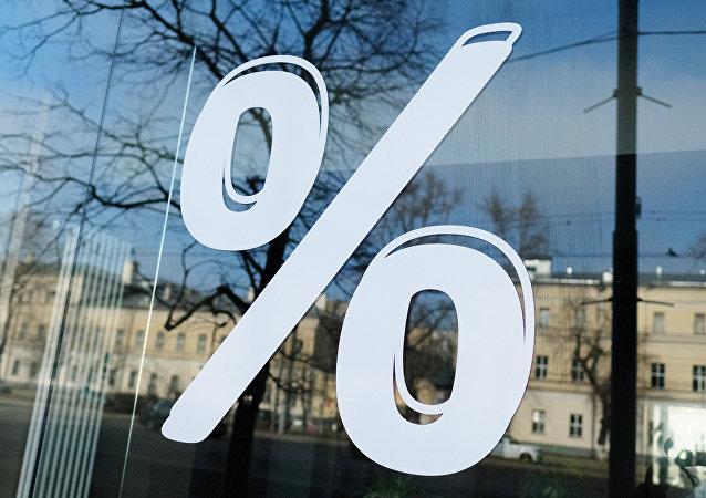 俄工商会主席提出俄罗斯经济恢复计划实施建议