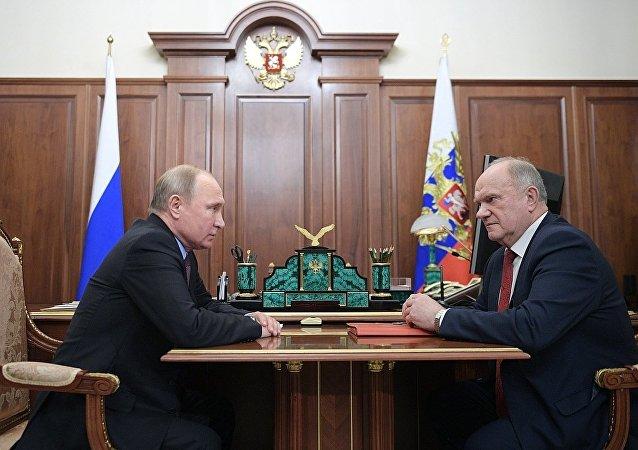普京与久加诺夫