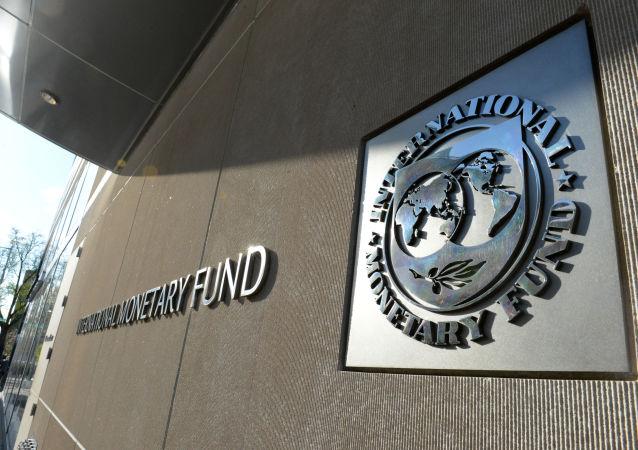 国际货币组织
