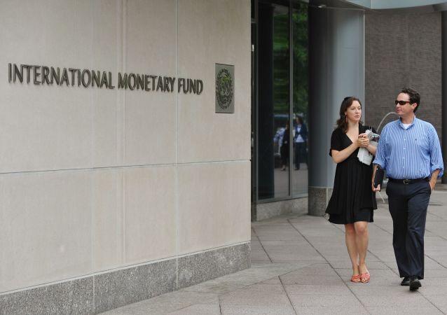外媒:国际货币基金组织对中国和美国的期待更多
