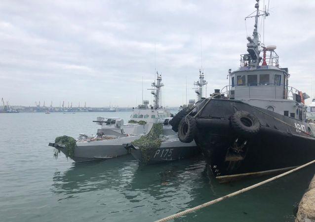 克宫:俄罗斯将继续捍卫自己有关刻赤海峡事件的立场