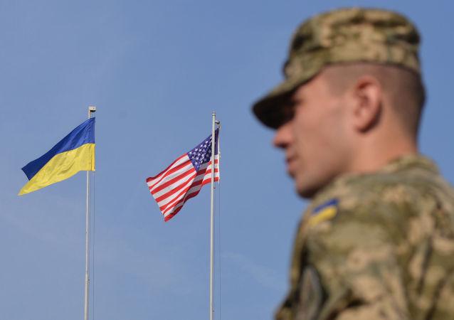 乌克兰军队