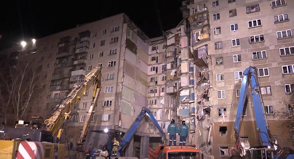 马格尼托哥尔斯克居民楼爆炸事件