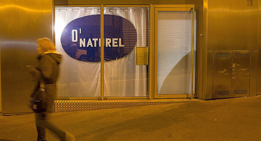 O'Naturel裸体餐厅