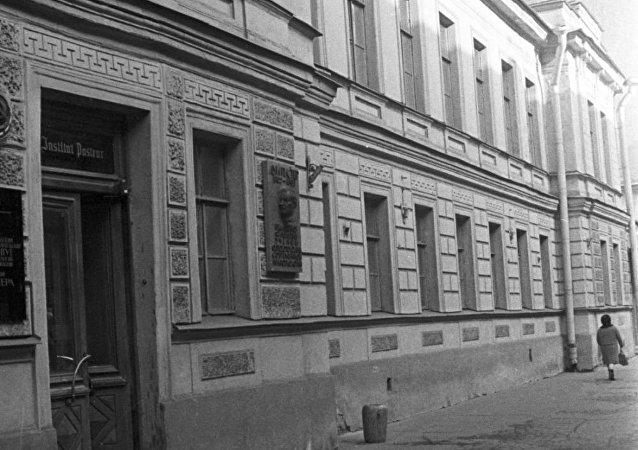 圣彼得堡帕斯特流行病学和微生物学研究所