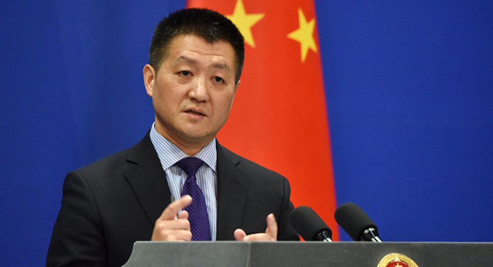 Официальный представитель Министерства иностранных дел Китая Лу Канг