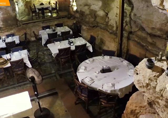 古老洞穴餐厅