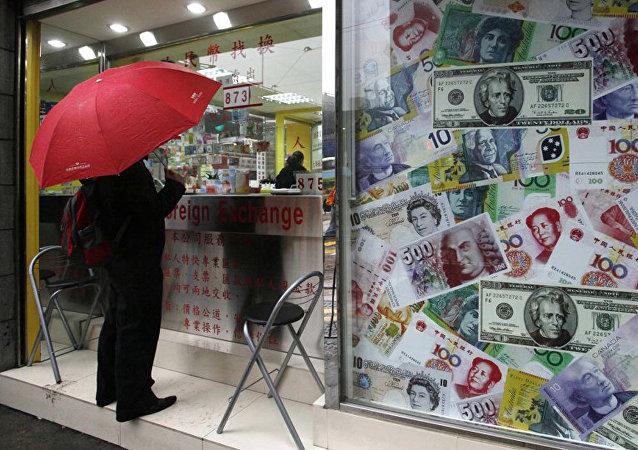 中国商务部否认中国出现大规模外资撤离