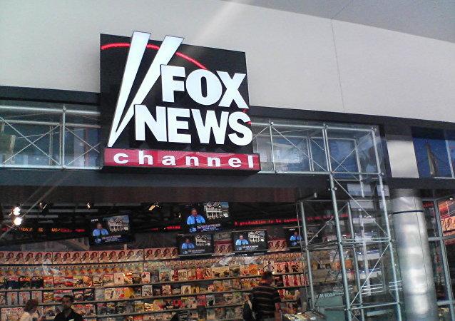 美国福克斯新闻频道(Fox News)