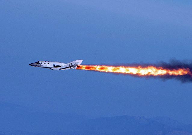 Spaceship旅行飞船