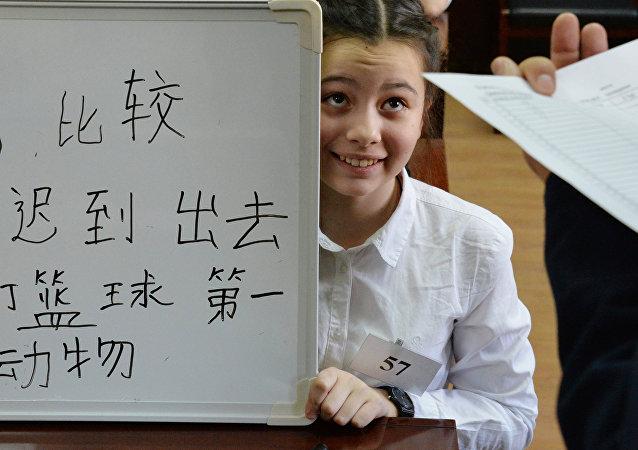 中文翻译进入圣彼得堡最高薪酬职位前三甲