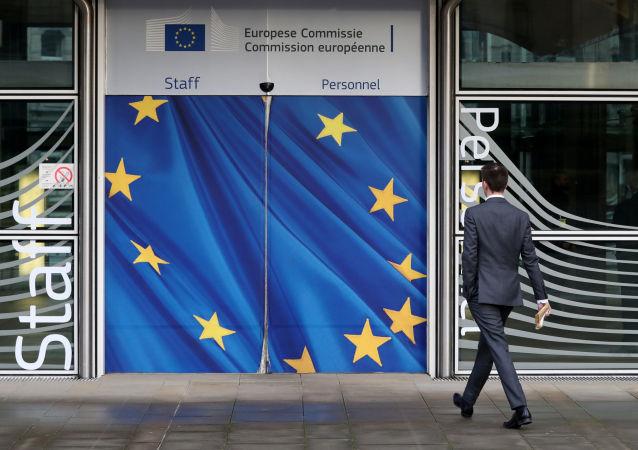 欧盟委员会总部