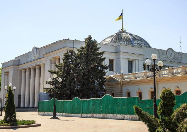 乌克兰人民公仆党提议就修改国家语言法进行讨论