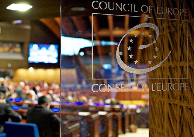 乌外交部认为拉达无义务邀请欧委会议会大会观察团观察选举