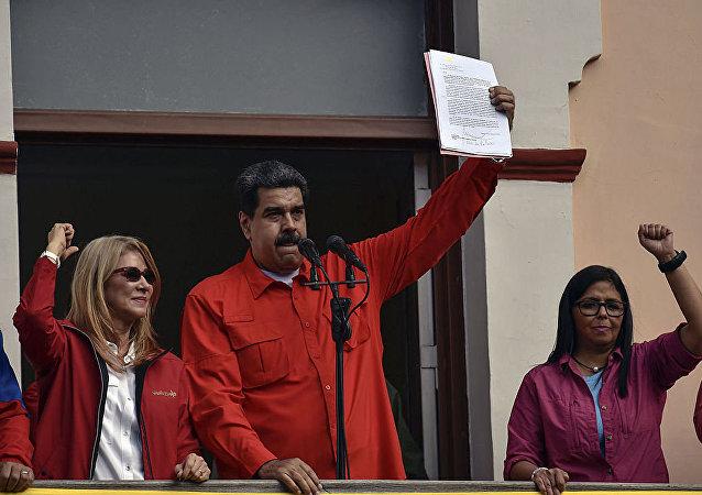 马杜罗:委内瑞拉与美国断绝外交关系