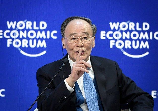 王岐山:各国应不搞技术霸权 不从事危害其他国家安全的技术活动